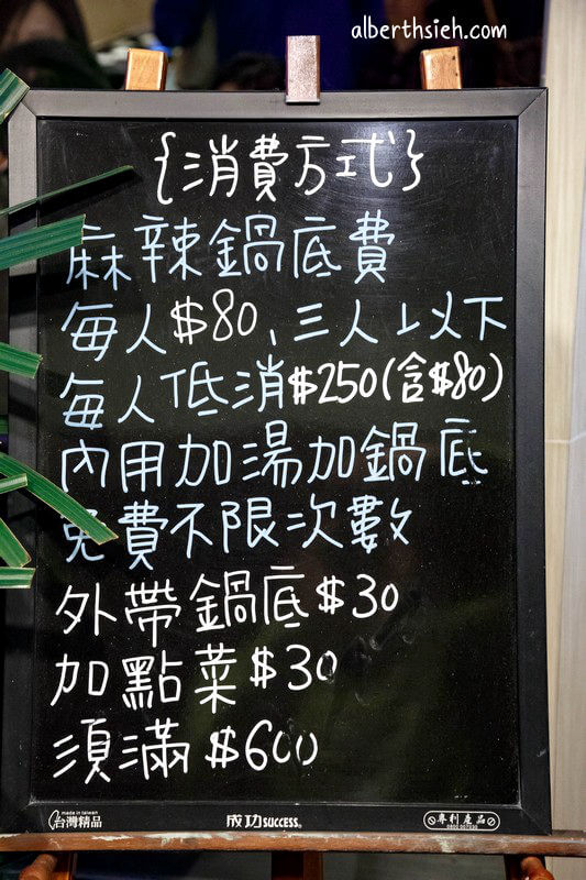 老陳家夫妻肺片.桃園八德火鍋(麻辣湯頭不死鹹鴨血超好吃)
