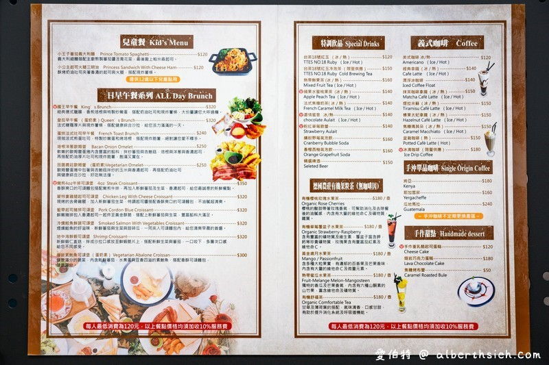 171 Cafe.桃園八德美食