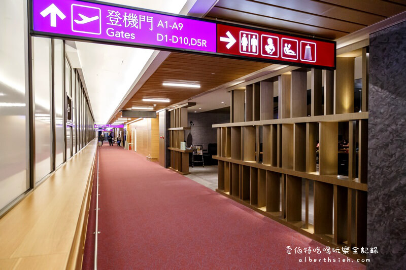 桃園機場免費貴賓室(全球首創一航、二航廈都有Wifi淋浴充電沙發休憩)