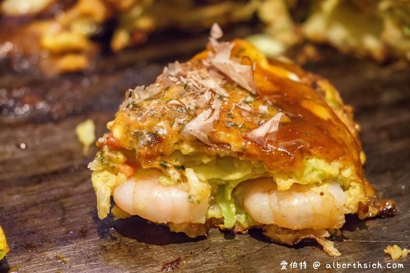 味乃家大阪燒(お好み焼き).大阪美食
