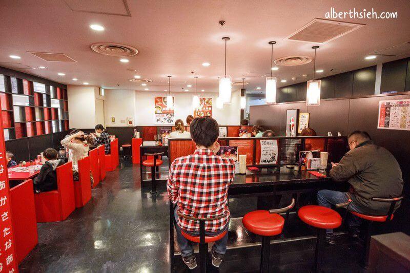 かさたな.名古屋美食