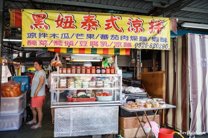 黑妞泰式涼拌.龍岡忠貞市場美食