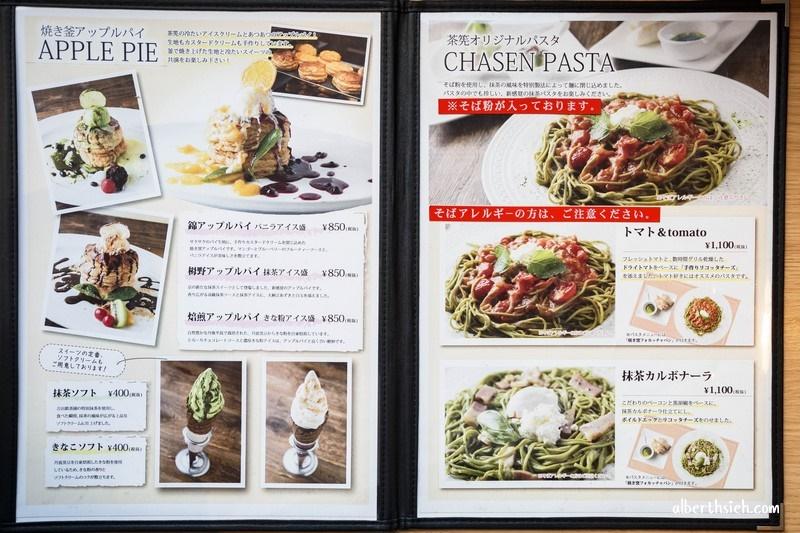 茶筅CHASEN.京都車站美食