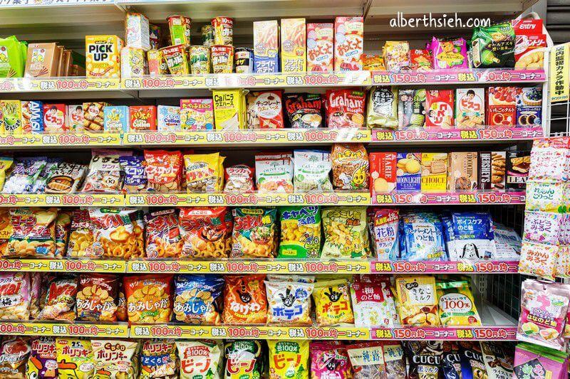 大國藥妝名駅店.名古屋購物