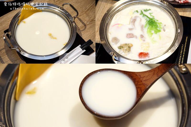桃園牛奶鍋有哪幾間?內含七家超濃超香牛奶鍋,牛奶控必看