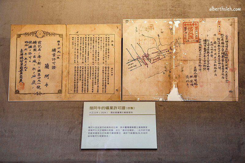木藝生態博物館:四連棟.桃園大溪景點
