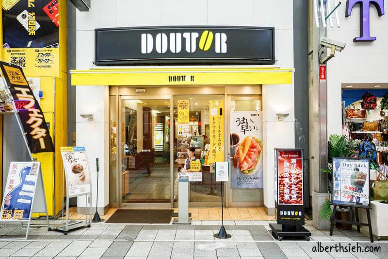 Doutor羅多倫咖啡.名古屋美食