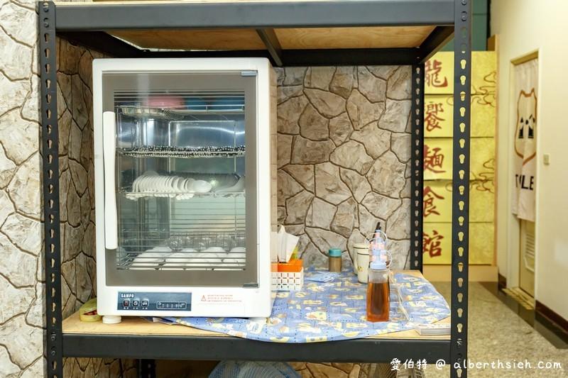 龍饗麵食館.桃園美食
