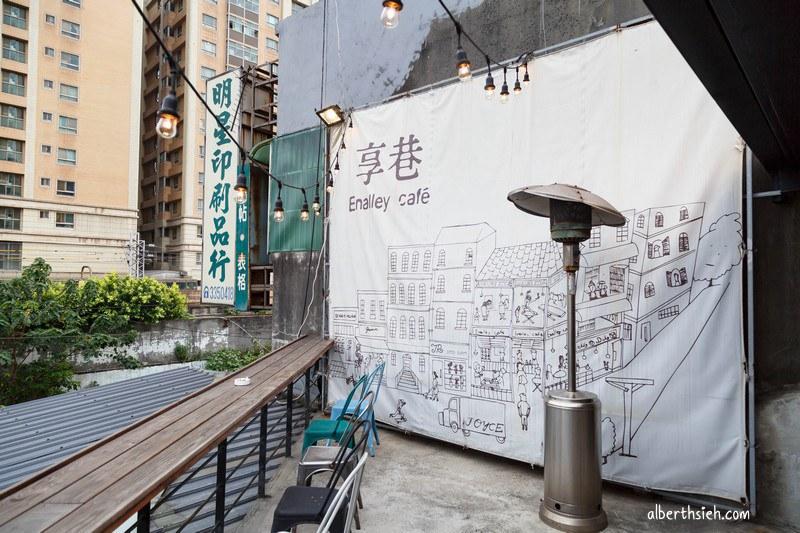 享巷enalley café.桃園美食