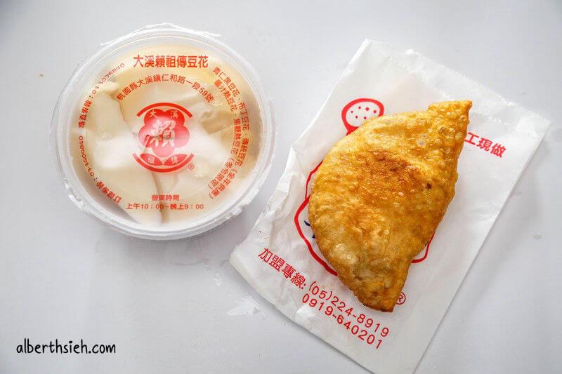 大陸妹共匪餅.桃園大溪美食(來自福州的特色點心)