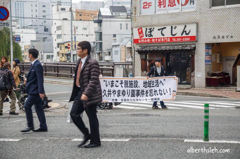 博多川端通商店街.九州福岡景點(感受當地生活文化的歷史街道)