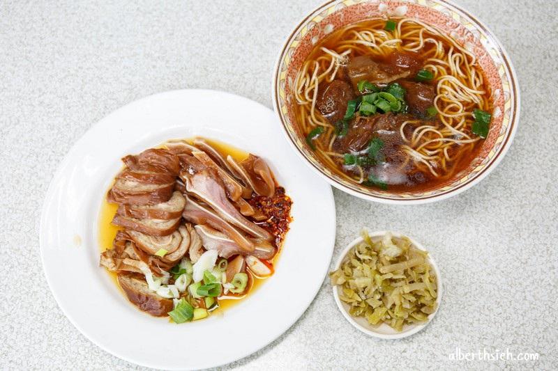 湖南味牛肉麵.台中西區美食