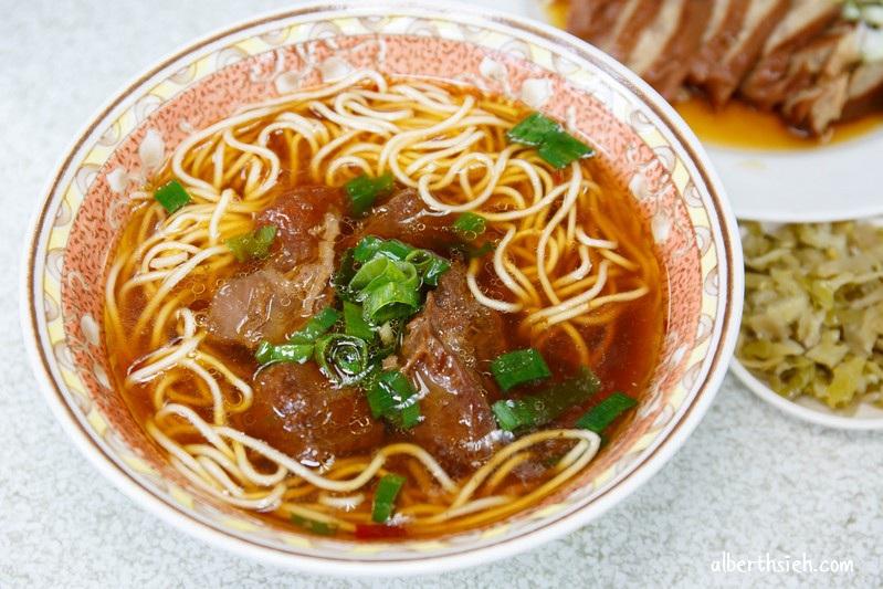 台灣美食.牛肉麵總整理(台式、紅燒、清燉) @愛伯特吃喝玩樂全記錄