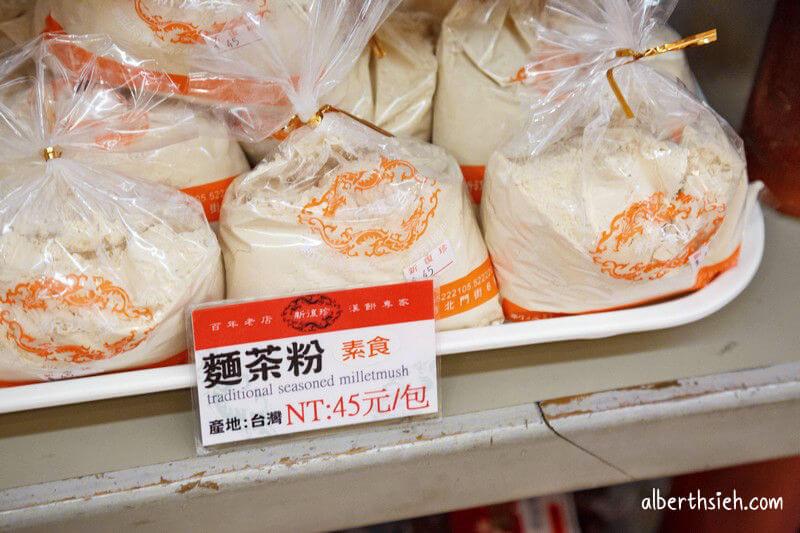 新復珍竹塹餅.新竹美食
