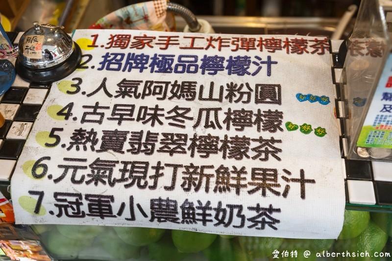 """炸彈蔥油餅黃車/約伯賞茶炸彈檸檬茶"""""""
