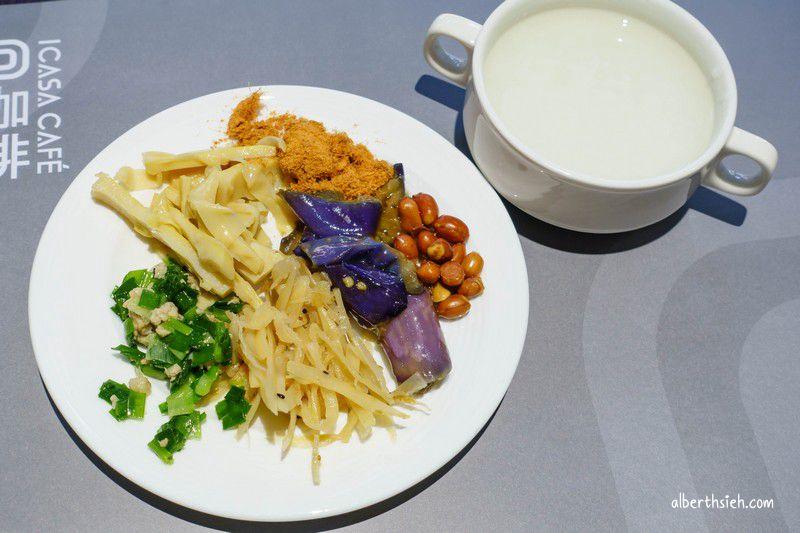天成文旅-回行旅.台中親子飯店