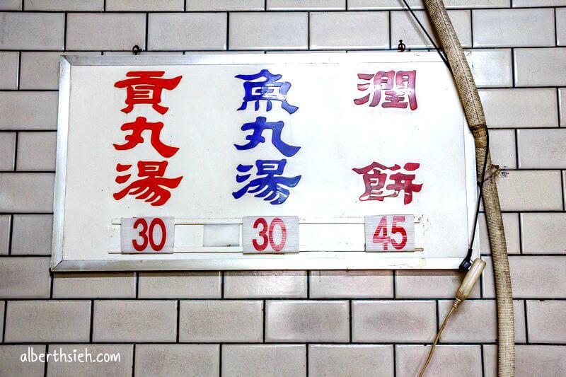 健民潤餅.桃園美食小吃(餅皮Q彈口感香脆清爽)