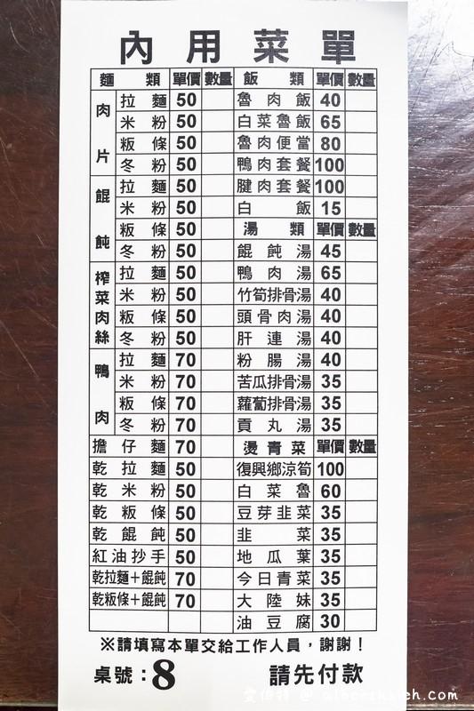 阿亮魯肉飯.桃園中壢宵夜