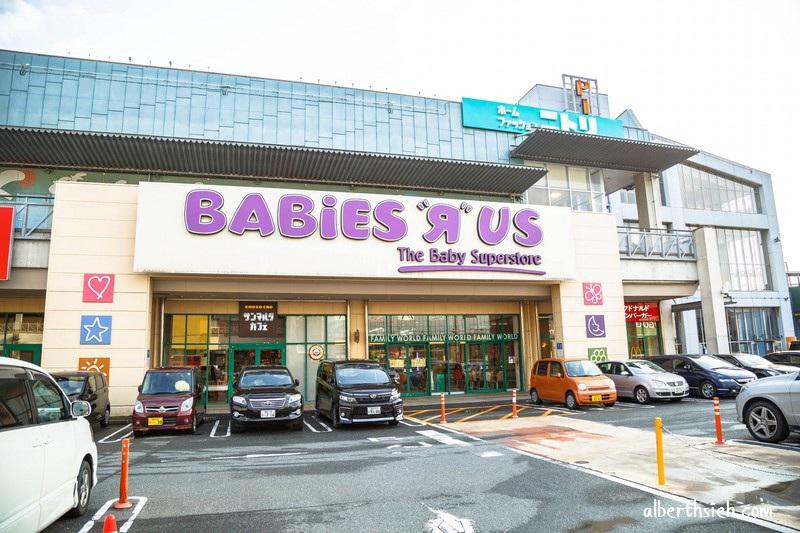 日本親子婦嬰用品採買懶人包(Akachan阿卡將/西松屋/BABIESRUS寶寶反斗城必買) @愛伯特吃喝玩樂全記錄