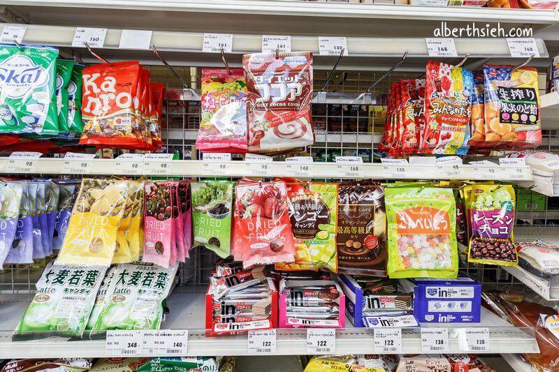 千里馬藥局.名古屋購物