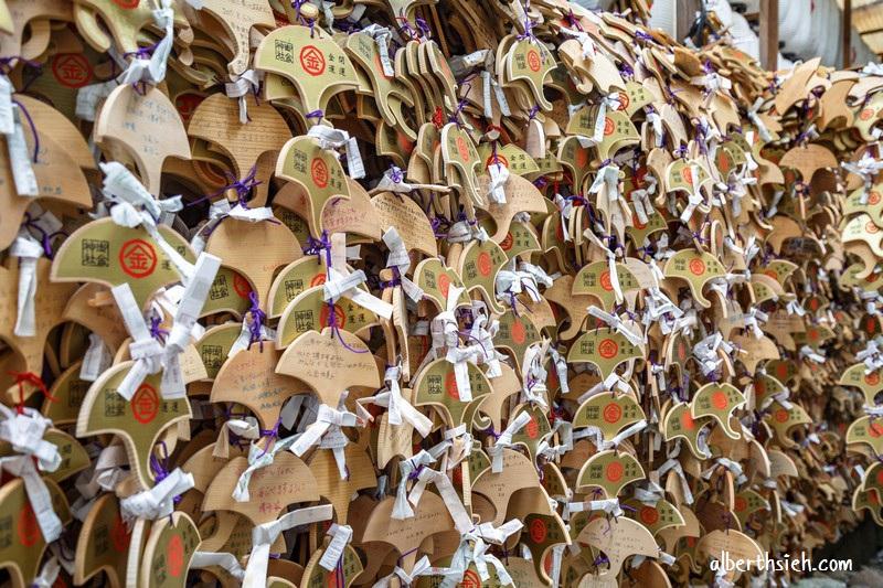 京都景點.御金神社