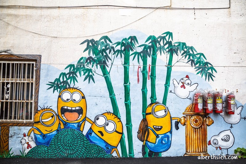 小小兵彩繪牆.桃園大溪景點