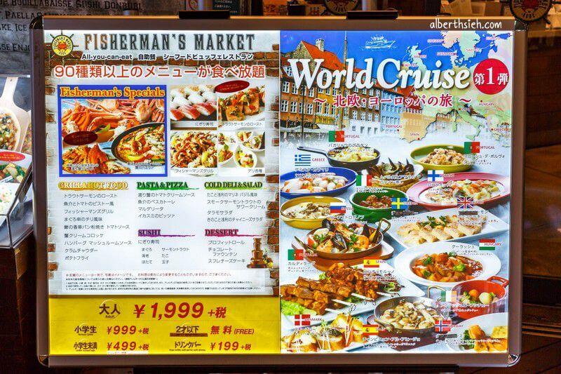 神戶港美食.MOSAIC:Fisherman's-Market