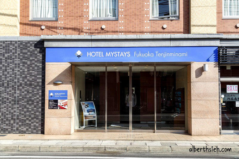 福岡住宿.Hotel mystays fukuoka tenjin-Minami(天神南與中洲間生活機能方便)