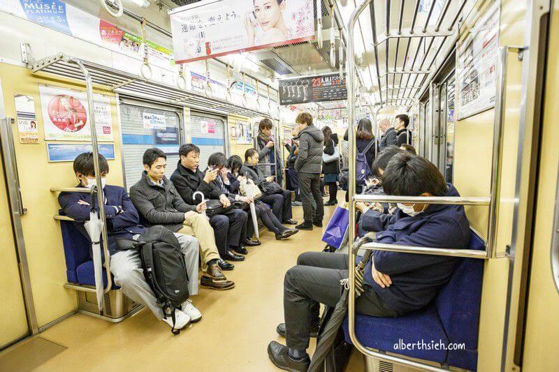 名古屋交通
