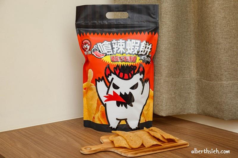 蝦哈辣瘋辣蝦餅.台南安平小舖