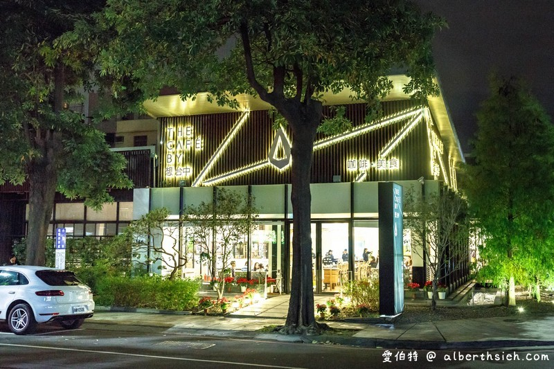 The Cafe By想台中