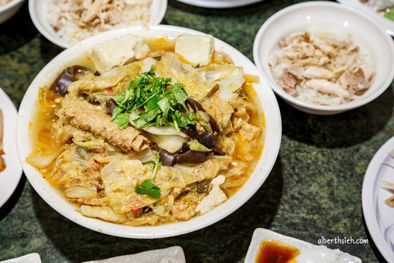 林聰明沙鍋魚頭.嘉義美食