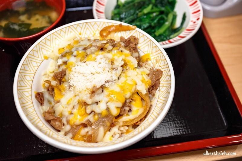 き家(SUKIYA).桃園火車站美食