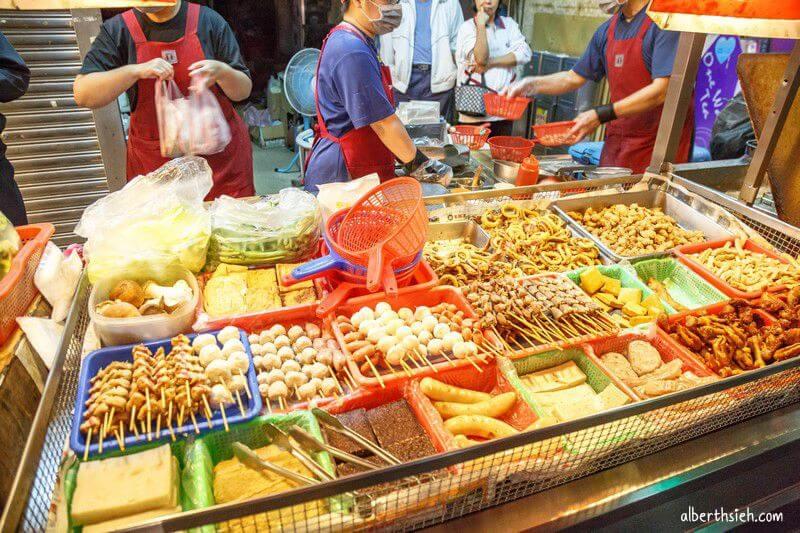 三元鹹酥雞.桃園大溪美食