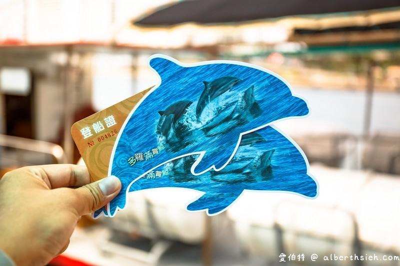 多羅滿賞鯨.花蓮遊玩