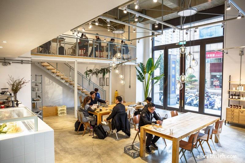啡蒔Verse Cafe.桃園咖啡廳