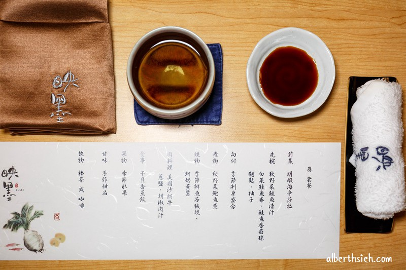 映墨日式懷石料理.台中美食