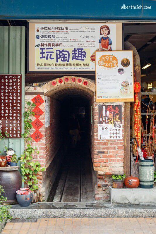 鶯歌陶瓷老街一日遊