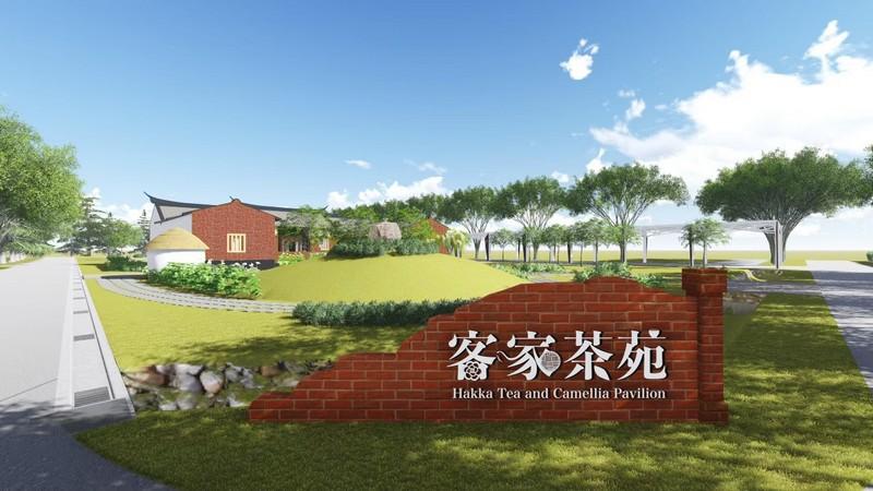 2019桃園農業博覽會客家茶苑