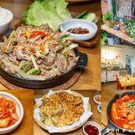 網站近期文章:11天向北.桃園大溪美食(韓國老闆製作的道地美味韓式料理)