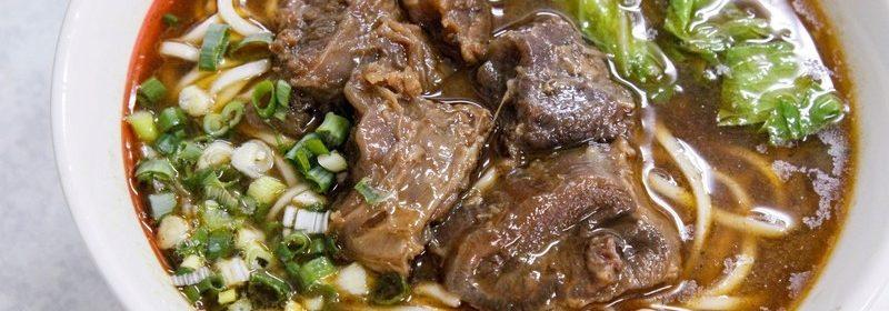 老劉牛肉麵.桃園區美食