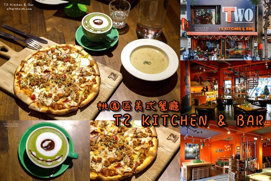 T2 Kitchen & Bar 美式餐廳.桃園區美食(充滿活力,氣氛佳,餐點好吃)