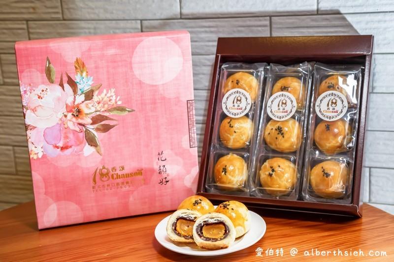18香頌鳳梨酥