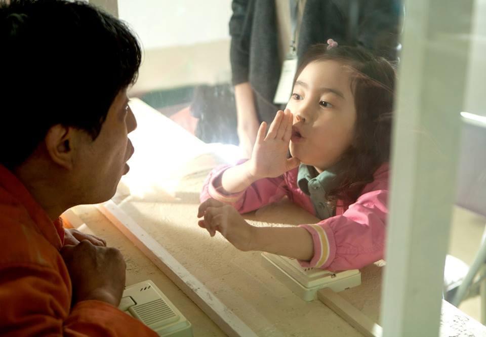 【電影影評】7號房的禮物(Miracle in Cell No.7)(歡笑中帶著淚水的韓國溫馨感人大作) @愛伯特吃喝玩樂全記錄
