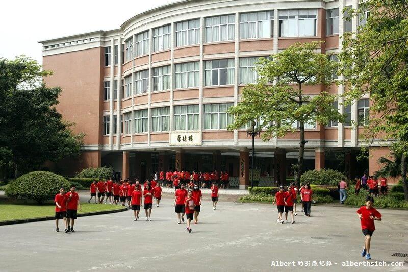 【學校教育】廣東東莞.東莞台商子弟學校(專為台商子女所設置的學校) @愛伯特吃喝玩樂全記錄