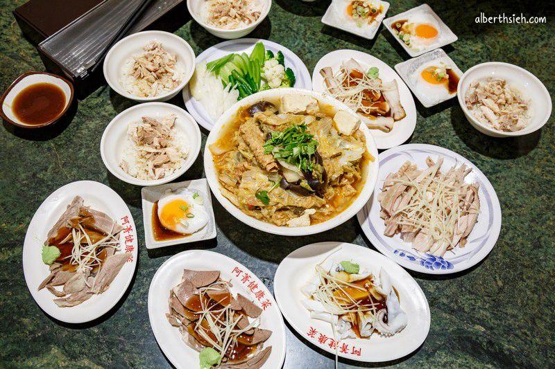 嘉義林聰明沙鍋魚頭.文化路夜市美食