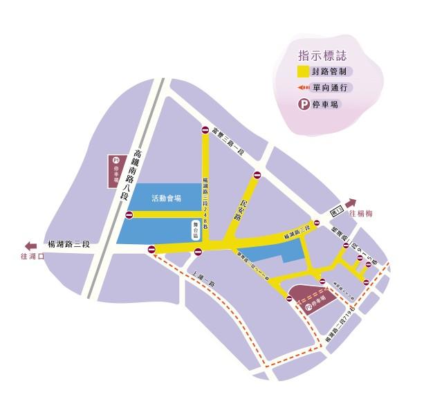 2020桃園仙草花節