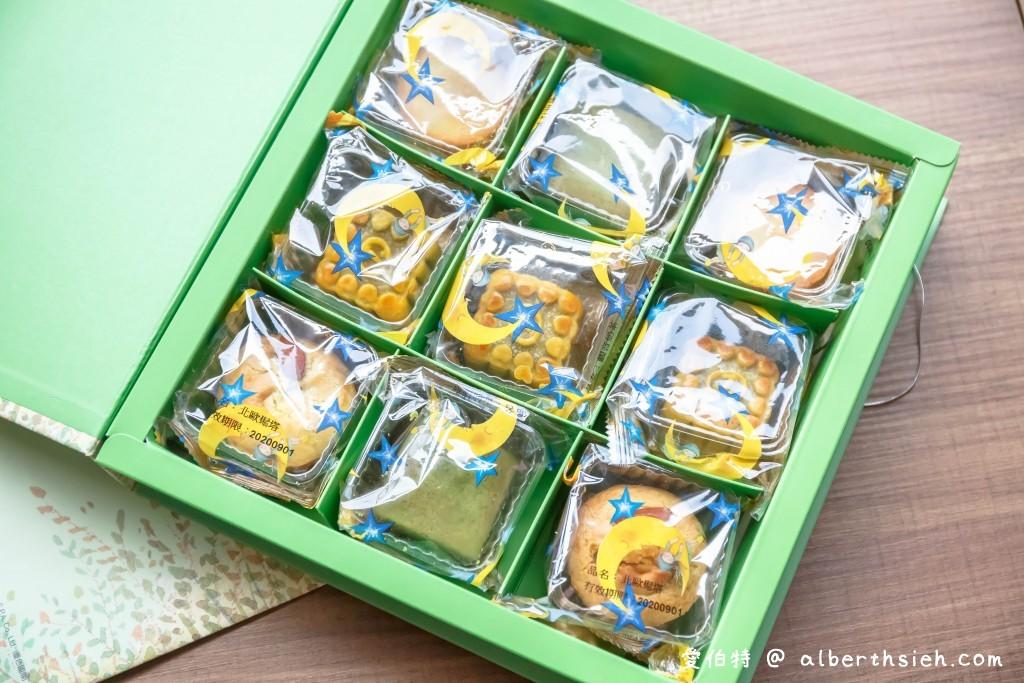 桃園庇護工場:中秋月餅禮盒