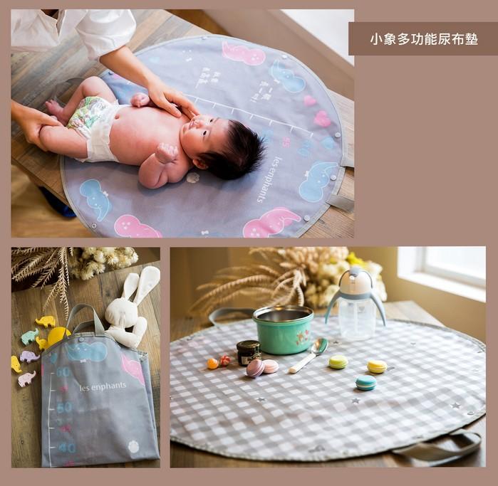 2021麗嬰房媽媽禮