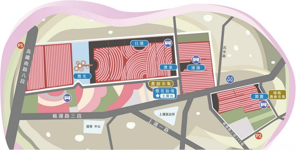 2020桃園仙草花節地圖